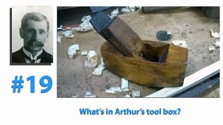 Antique Wooden Compass Plane Arthur's Tool Box
