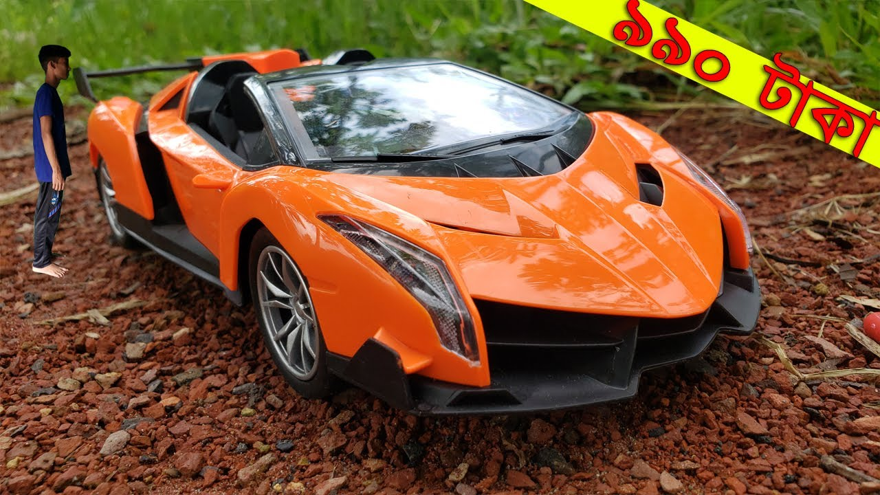 Remote control Car Unboxing !! Super Collection RC Car !!  You Can Buy on ,Water Prices