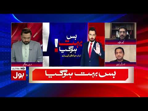 Taimoor Talpur and Khurram Sher Zaman Fight