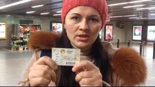 видео Где купить проездной на электричку и как экономить, покупая проездной