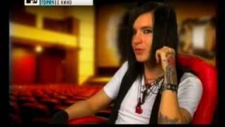 MTV - Горячее Кино [2009.10.24]