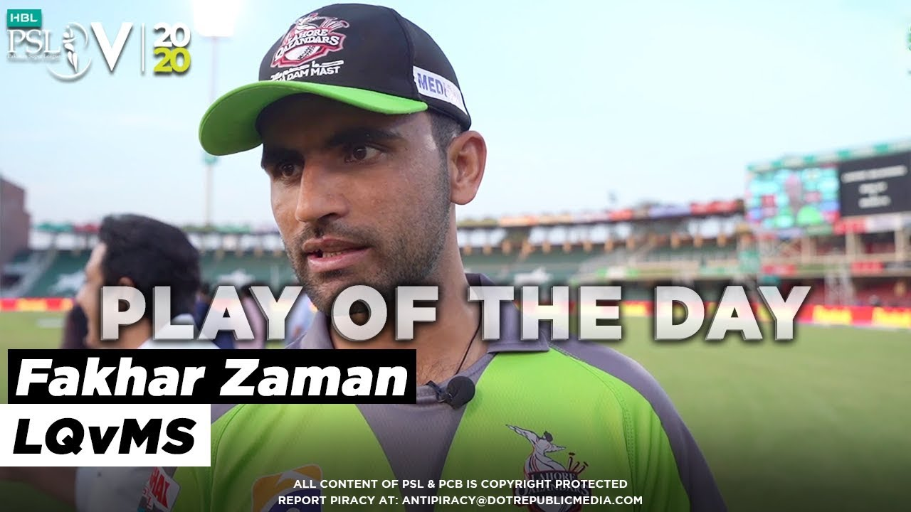 Play of the Day with Fakhar Zaman | HBL PSL 2020