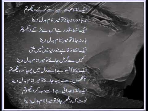 A Ishq Na Karna movie