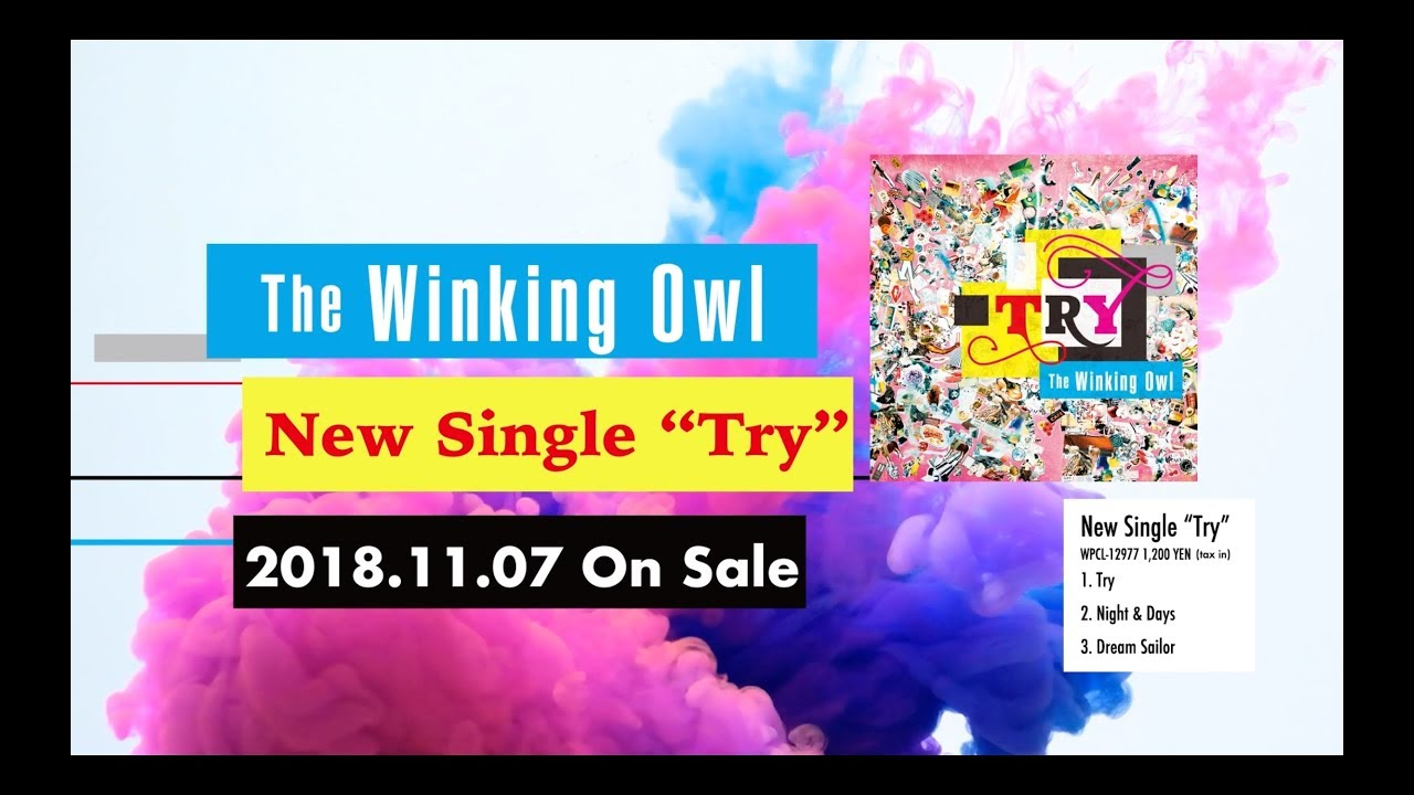 The Winking Owl Try Official Teaser Youtube