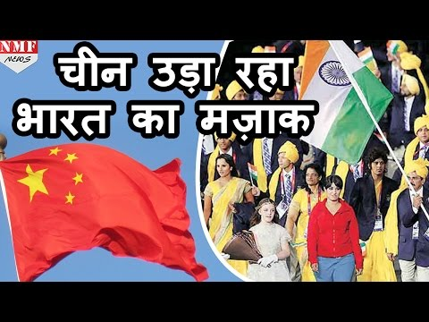 Olympic में India के प्रदर्शन पर China के news papers ने उड़ाया मज़ाक