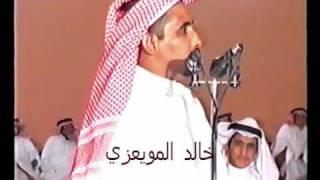 معتق العياضي + علي الحصني... طاروق رائع