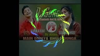 Download Lagu Mai Duniya Bhula Dunga Teri Chahat MeDj Akku And Dj Santosh MP3