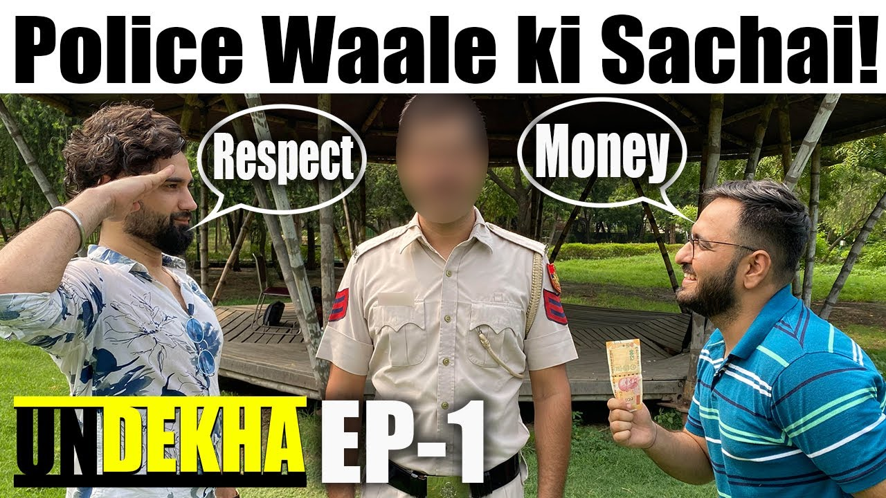 Kya Hai Humari Police Ka Sach? | Life of A Policeman | Unseen Struggle of Police | Undekha Episode 1