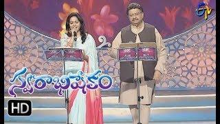 Nee Kougililo Taladaachi Song   SP Balu, Sunitha Performance   Swarabhishekam   24th September 2017 