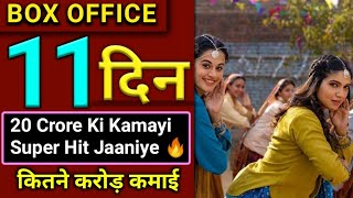 Saand Ki Aankh 11th Day Box Office Collection, Box Office Collection Saand ki aankh 11 Day, Bhumi