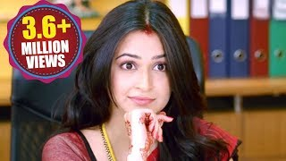 Mr. Nookayya Scene - Anuradha Comedy With Office Staff - Manoj Manchu, Kriti Kharbanda