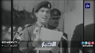 جلالة الملك .. الجيش سيظل درعاً للعروبة وسيفاً للحق - (1-3-2018)