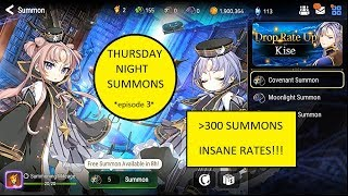 THURSDAY NIGHT SUMMONS EPISODE 3 - INSANELY OP SUMMONS RATES!!! EPIC SEVEN 7