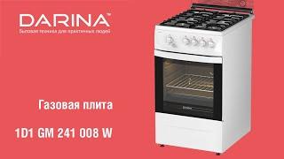 плита Darina S GM 441-002 обзор