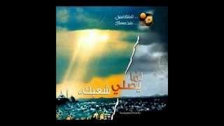 مقتطفات من ألبوم لما يصلي شعبك - فريق الحياة الأفضل 2012