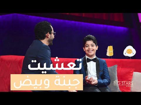 #MBCLittleBigStars أطرف أغنية بين أحمد حلمي ويوسف سامح في #نجوم_صغار