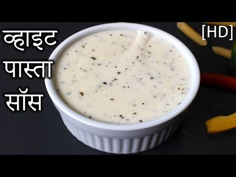 SPICY White Sauce at Home | QUICK and EASY White Sauce Recipe from YouTube · Duration:  3 minutes 47 seconds