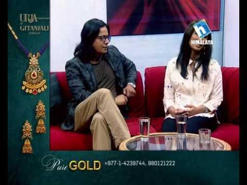 जीवनसाथी -Jeevan Saathi - कलाकार अनुप बराल / दिया मास्के