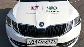 Тест драйв Skoda Octavia 2017. Разгон 0-100 + максимальная скорость 1.4TSI DSG
