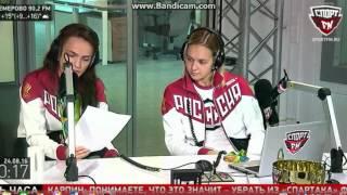 Выпуск новостей в эфире СпортФМ от олимпийской чемпионки Анны Вяхиревой