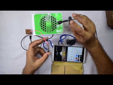 Li-Fi Project || How To Transmit Data With L.E.D. || School Science Project By Innovative Ideas