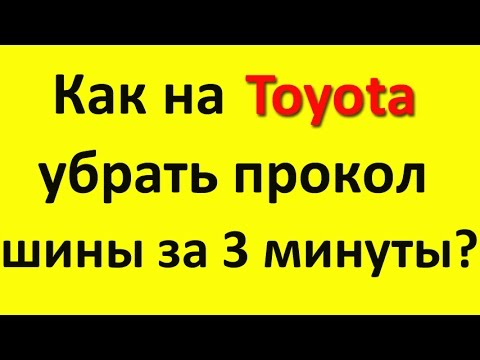Toyota Fortuner цена, технические характеристики, фото