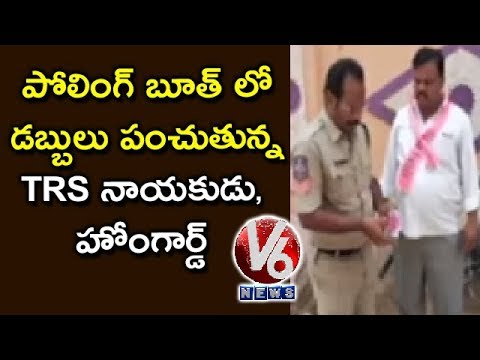 High Tension At Rudrampur Polling Booth   Homeguard Distributing Money To Voters   Bhadradri   V6