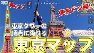 東京マップで俺の家探した あっきぃのチャンネル https://www.youtube.c...