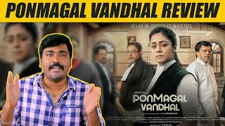 Ponmagal Vanthal Review | Jyothika |Suriya | Cinema Kichdy