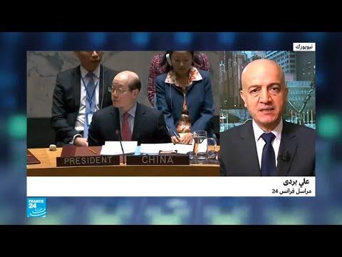 جلسة مغلقة في مجلس الأمن بشأن عمل البعثة الأممية في الصحراء الغربية  - 15:23-2018 / 4 / 18