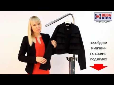 Объявления частных лиц о продаже курток и ветровок для девочек в брянске. Описание, фото, цены на сайте моя реклама.