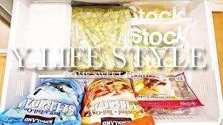 【収納】コストコ購入品の保存方法&収納方法!冷凍庫の中はこんな感じ