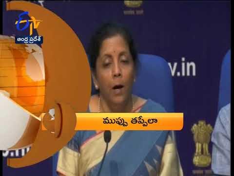 7-30 AM | 360 | News Headlines | 24th August 2019 | ETV Andhra Pradesh