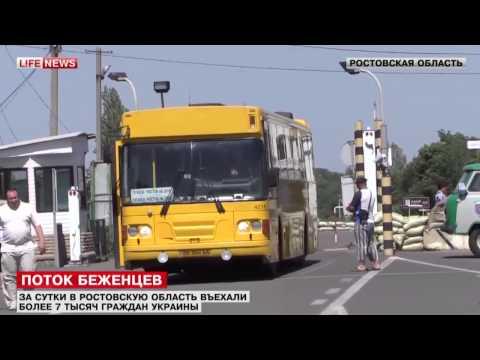 Беженцы с Украины не торопятся получать официальный статус