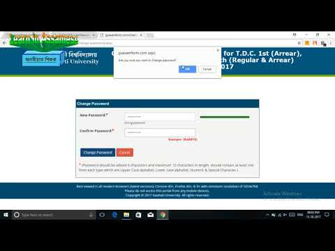 Guwahati University  online exam form fillup process.