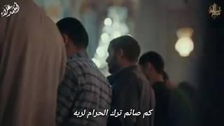 رمضان يدنو ياسعاده خافقي   أحمد علاء