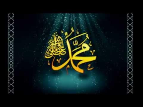 Mere Nabi Deya Zikra Bismillah - Farrukh Ali Moon