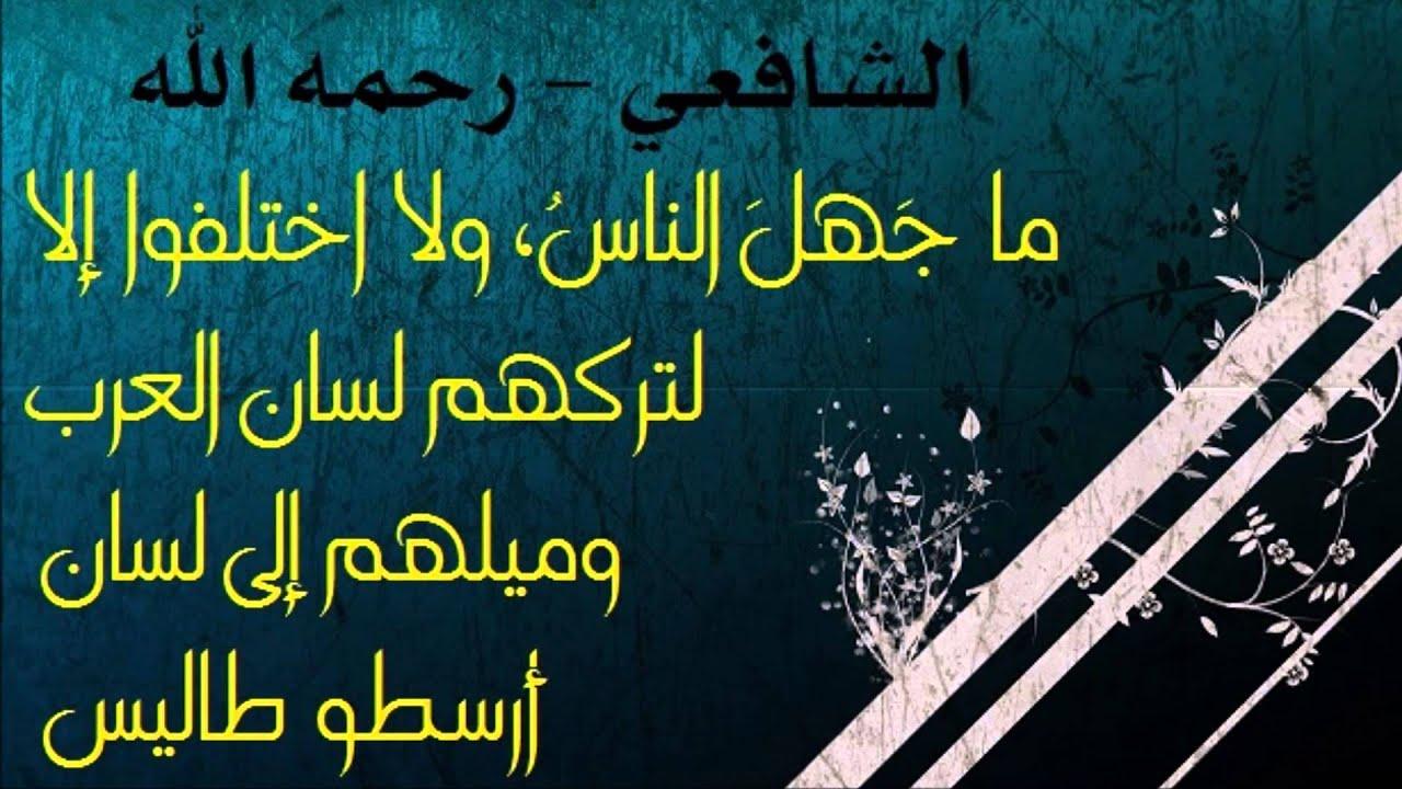 كلمات عن اللغة العربية موضوع 1