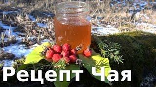 Как приготовить вкусный чай в лесу / Лесная кухня