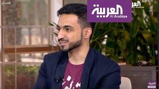صباح العربية: سعودي أول سفير ليوتيوب في المنطقة