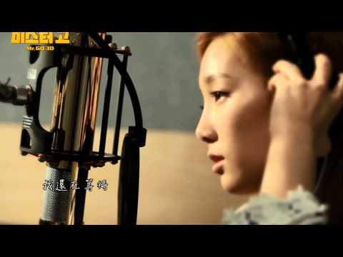 """[中字] 金太妍 Kim Taeyeon - Bye 中文版 (From """"Mr. GO"""" OST)"""