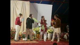 1993-0509 EP Sahastrara Day Puja, Cabella, Italy DP