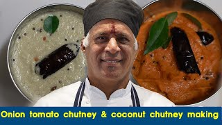 ONION TOMATO CHUTNEY AND COCONUT CHUTNEY RESTAURANT STYLE