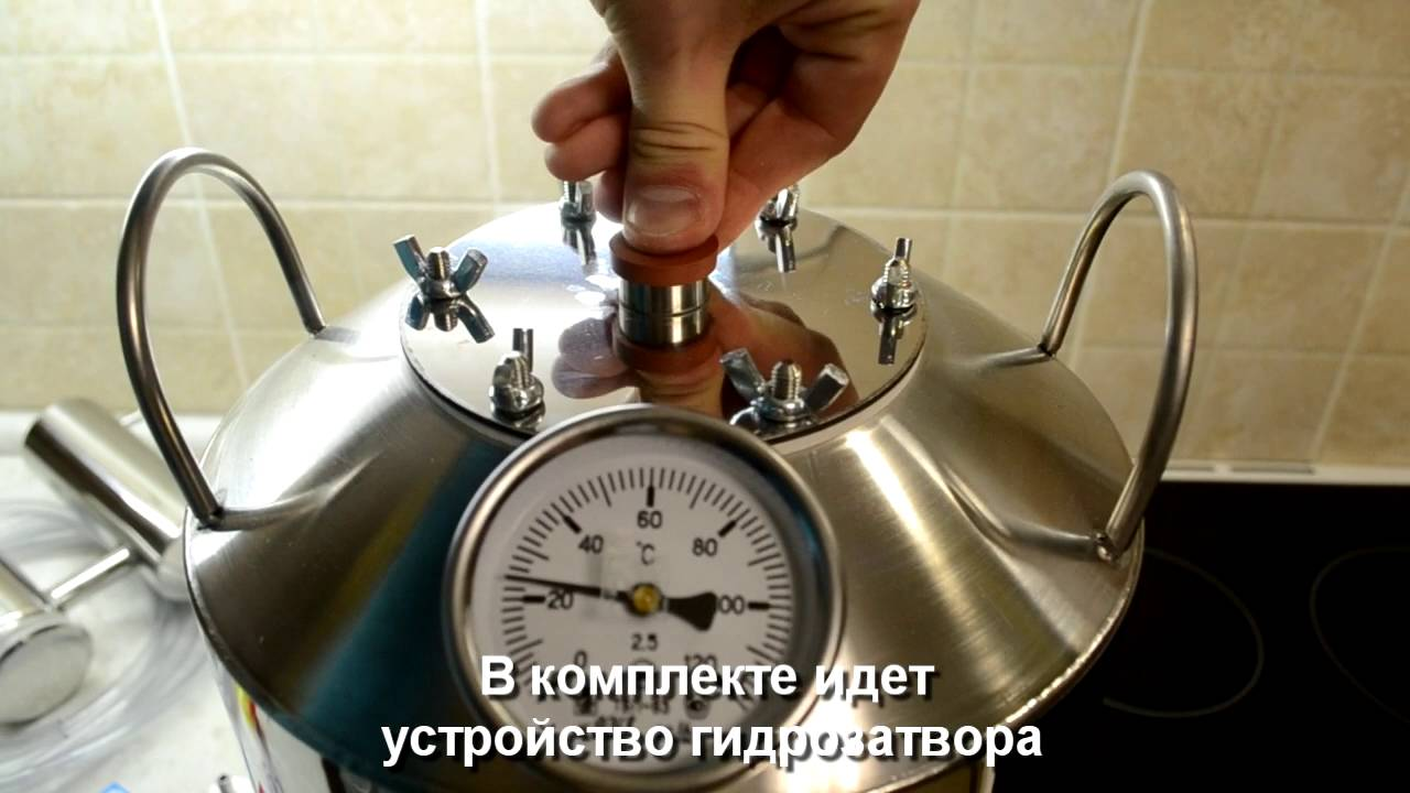 Инструкция по эксплуатации самогонного аппарата финляндия крестьянка 2 самогонный аппарат