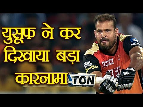 IPL 2018 MI Vs SRH: Yusuf Pathan becomes 1st player to score 3000 runs with 30 plus wickets वनइंडिया