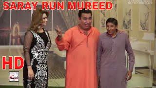 Saray Run Mureed (Promo) - Nasir Chinyoti, Naseem Vicky & Sobia Khan - New Drama - HI-TECH MUSIC