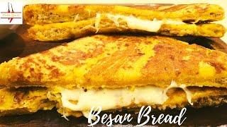 Cheesy Besan Bread/ Breakfast Recipe/ Besan Bread