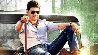 Mahesh Babu Mass Action Movie In Tamil Dubbed   South Indian Movie   Mahesh Babu Blockbuster Movies
