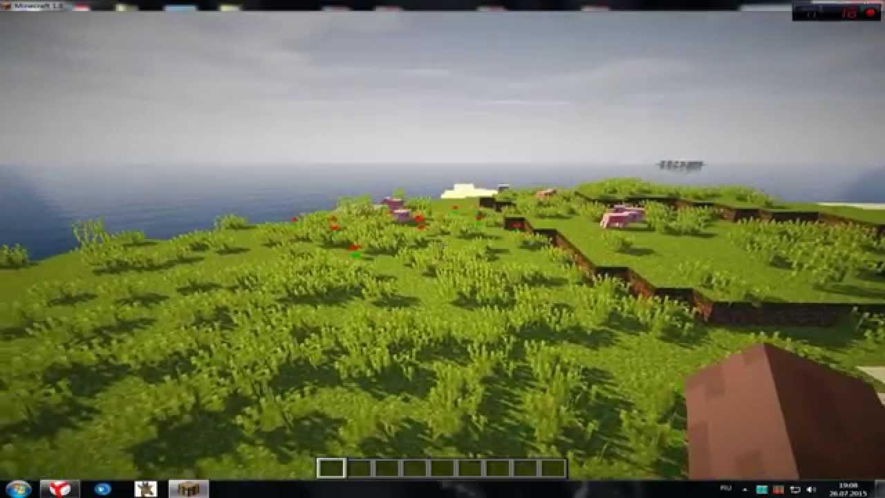 Шейдеры для Minecraft 1.7.5/1.7.4/1.6.4/1.6.2/1.5.2, 1.7.5 ...