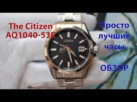 Мечта идиота или The Citizen AQ1040-53E / Chronomaster Aq1040 53
